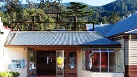 Upper Yarra Arts Centre